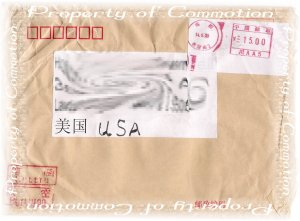 The Envelope - with postage and writing